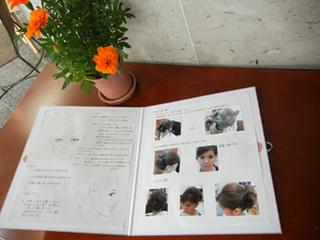 DSCN9257A.jpg